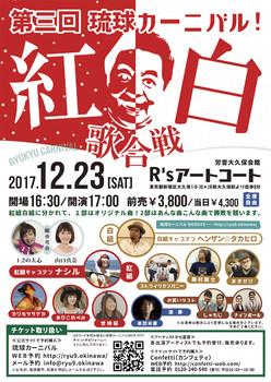 20171119104411.jpg